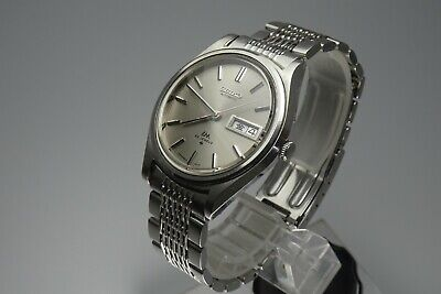 $ CDN390.11 • Buy OH, Vintage 1972 JAPAN SEIKO LORD MATIC WEEKDATER 5606-7071 23Jewels Automatic.