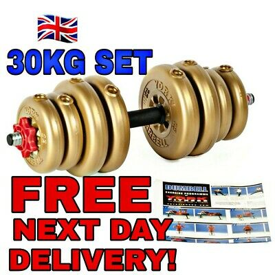 15KG X 2 Pair Of YORK Adjustable Dumbbell Set Weight Plates Included 20KG 30KG  • 129.99£