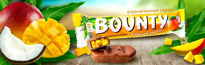 Bounty Eden Mango Chocolate Bar Limited Edition 52g X 3pcs • 10.12£