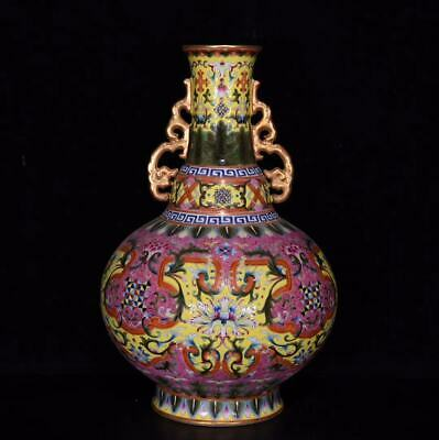 $ CDN2249.64 • Buy Chinese Antique Qing Dynasty QianLong Famille Rose Porcelain Two Ear Vase
