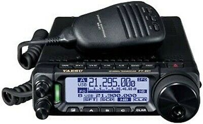 YAESU FT-891 100W AM Mode 40W All Mode Transceiver Ship With Tracking Number NEW • 704.19£