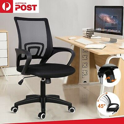 AU39.99 • Buy Ergonomic Office Chairs Executive Gaming Computer Mesh Home Study Desk Chair