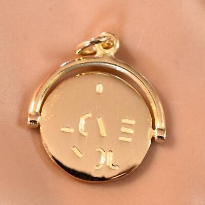 18ct Gold New I LOVE YOU Spinner Charm • 234.95£