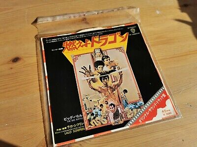 Lalo Schifrin - Theme From Enter The Dragon P1264W Japan 7  Single • 12.99£