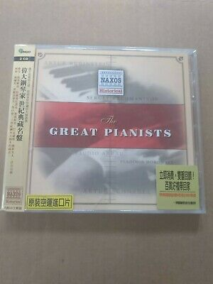The Great Pianists (CD 2003, 2 Discs, Naxos) Japanese  • 9.30£