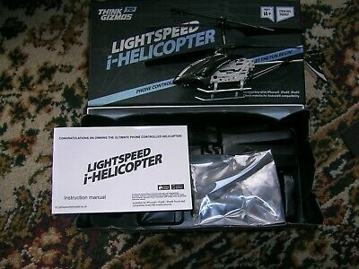 Lightspeed I-Helicopter, Collection ONLY Unused Spares  • 5£