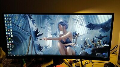 AU405 • Buy 34 Inch Ultra-wide QHD ASUS ROG Swift Curved PG348Q G-Sync Gaming Monitor