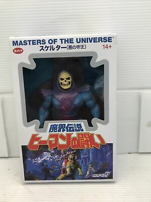 $39.99 • Buy Masters Of The Universe Retro Style Japanese Skeletor Super7