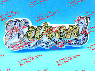 £29.17 • Buy Personalized 14k Gp Onyx / Acrylic Name Plate Necklace *any Name /color