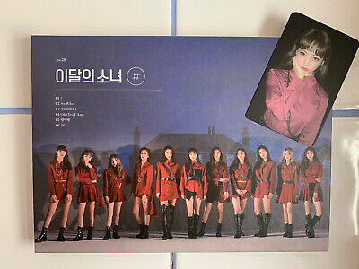 Loona # Album With Vivi Photocard Limited A Version KPOP • 25.50£