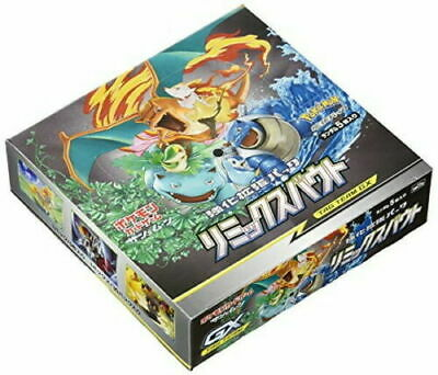 $99.99 • Buy JAPANESE Remix Bout SEALED BOOSTER BOX - 30 Booster Packs - Pokemon TCG SM11a CH