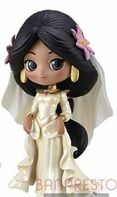 $ CDN102.48 • Buy Q Posket Disney Characters Dreamy Style Special Collection Jasmine Figure JAPAN