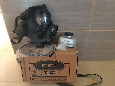 $120 • Buy M-15 Gas Mask With New Filter 2013 New  Drinking Straw Box Size Number 2