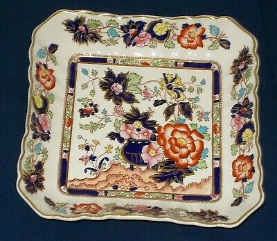 £25 • Buy Vintage Mason's Ironstone Mandarin Pattern Square Plate / Tray In Good Condition