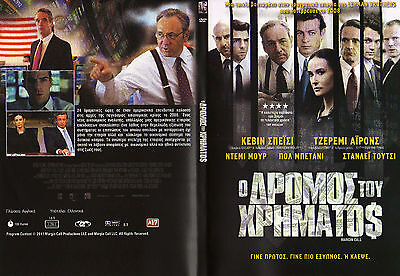 AU1.32 • Buy Margin Call ( DVD ) Kevin Spacey Paul Bettany Jeremy Irons Demi Moore