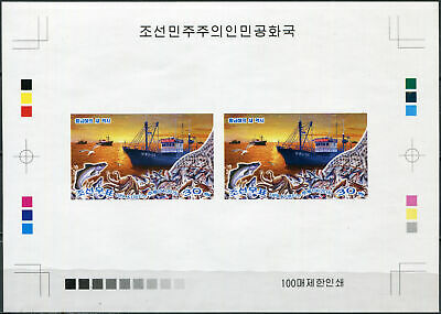 £13.58 • Buy Korea 2015 - Fishing Vessels - Proof MNH ** Imperforated