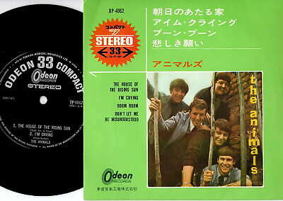 £2.17 • Buy The Animals - The House Of The Rising Sun / I'm Crying   7  Japan OP-4062