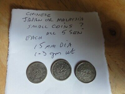 £6 • Buy Told Old  Chinese Or Japan Or Malaysia  Small Coins All 5 Sen