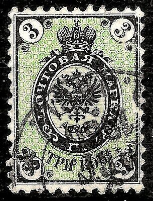£27 • Buy Imperial Russia #6, Used -1864- See Description - CV=100.-
