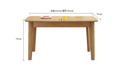 AU299 • Buy Lee Solid Timber Extendable Dining Table