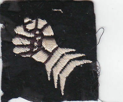 £7 • Buy British Army Cloth Formation Sign,6 Armoured Division. Embroided.