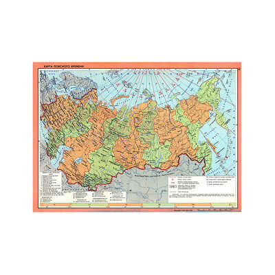 AU10.46 • Buy MAP OF RUSSIA LARGE WALL POSTER PRINT 36 X24