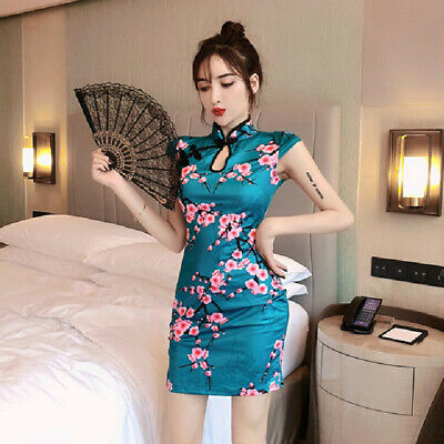£21.76 • Buy Chinese Style Womens Floral Bodycon Cheongsam Dress Qipao Dresses Sexy Printing