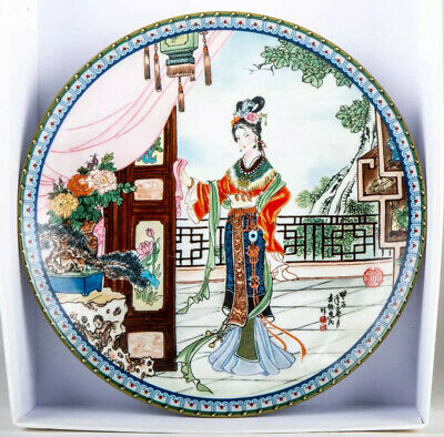 £16.99 • Buy IMPERIAL JINGDEZHEN Porcelain Plate: Beauties Of The Red Mansion 1985/1986