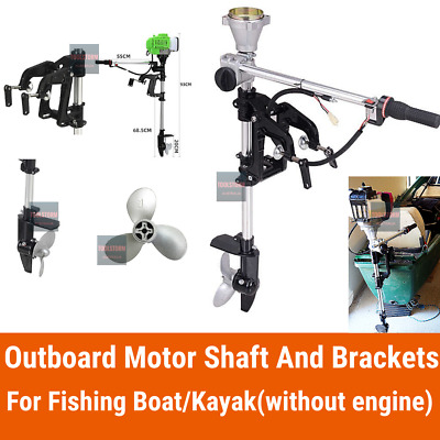 AU149.90 • Buy Kayak Dinghy Yacht Boat Outboard Motor Shaft And Brackets For TOOLSTORM 4 Stroke