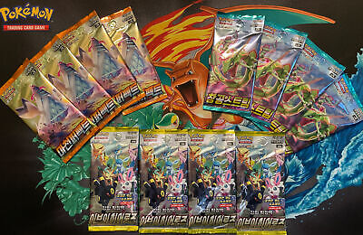 $30 • Buy Pokemon Korean Booster Packs. Lot Of 12 From Booster Box. Eevee Heroes, S7R, S7D