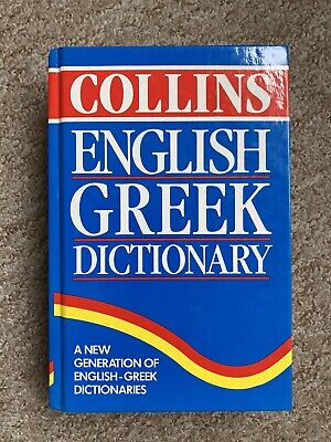 £1.90 • Buy Collins English Greek Dictionary RRP 15.99