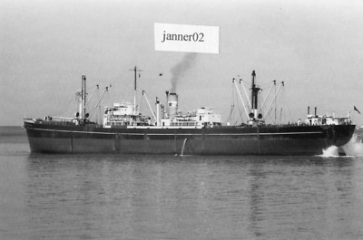 £0.99 • Buy 6x4 SIZE PHOTO OF THE CARGO SHIP  STREATHAM HILL