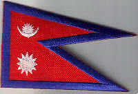 Nepal Country Flag Embroidered Patch T8 • 2.75£