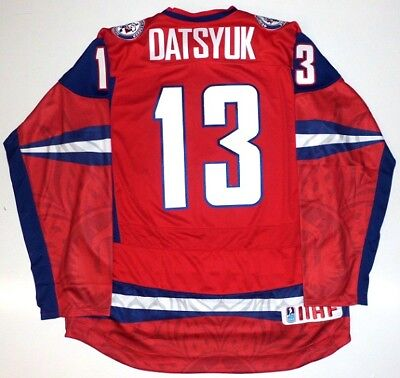 $199.99 • Buy Pavel Datsyuk Team Russia Nike 2010 Olympics Jersey Detroit Red Wings New
