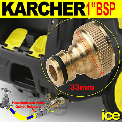£13.49 • Buy Karcher Commercial Water Inlet Hose Pipe Quick Connect Hozelock Coupler Adaptor