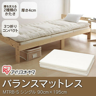 Balance Mattress Single MTRB-S IRIS OHYAMA Japanese Futon Japan Made Sleep Fine! • 73.60£