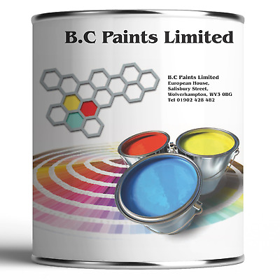 Machinery Enamel Paint Giving Chemical & Weathering Resistant  Hard Wearing • 27.50£