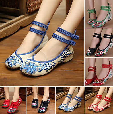 Chinese Embroidered Floral Shoes Women Ballerina Flat Ballet Cotton Loafer Retro • 7.64£