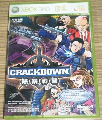 AU10 • Buy Xbox 360 Game - Crackdown (NTSC-J)