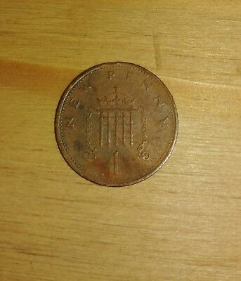 £100 • Buy Old And Rare Penny 1p 1971 COLLECTIONABLE*