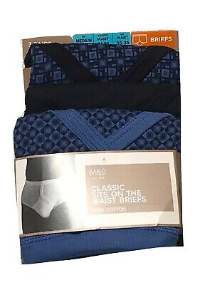 M&S Men's 3 Pack Cool & Fresh SMALL Stretch Cotton Striped Hipsters  • 12.75£