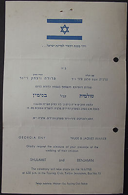 ISRAEL FLAG ON 10'th ANNIVERSARY 1958 SCARCE WEDDING INVITATION IN JERUSALEM  • 17.15£