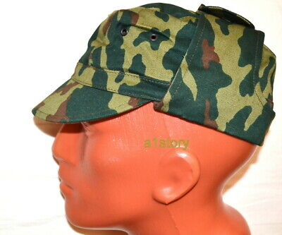 £7.71 • Buy Russian USSR Soviet Army HAT CAP Camouflage WWII RED Army Uniform 61