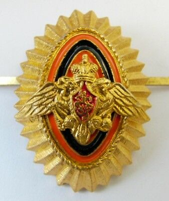 Russian Border Guard FSB Service Officer Hat Cap Badge Imperial Eagle St George • 4.50£