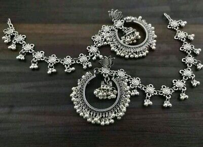 AU18.13 • Buy Indian Traditional Bollywood Silver Oxidized Long Jhumka Jhumki Earrings