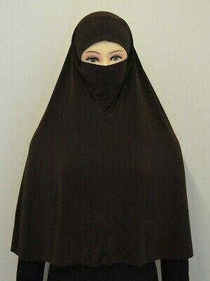 Ladies One Piece Hijab Niqab (Mask) Include Face Veil High Quality Breathable  • 5.99£