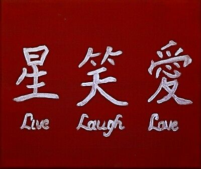 Live Laugh Love Acrylic Hand Painted Wall Art Canvas W X 30 H = 25 • 15£