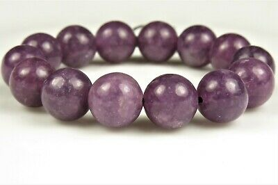 Sweet Purple ~ Natural African Lepidolite Round Bead - 8mm - 14 Beads ~ 7582A • 10.69$