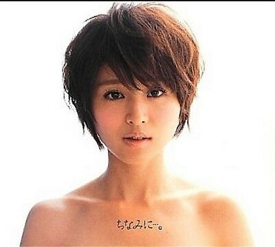 $ CDN54.64 • Buy Chinami Suzuki Chinamini Photo Collection Book
