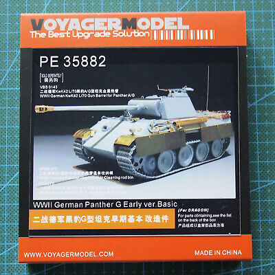 Photo-Etched 1/35 German Panther G Early Ver.Basic For DRAGON PE35882 • 18.39£